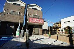 ◆埼玉の事ならおまかせ◆北浦和駅、与野駅2駅利用可!浦和区領家...
