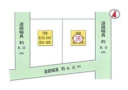 播磨町東野添2丁目/蓮池小学校校区