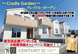 新築一戸建~兵庫県神戸市西区今津 第28 全3邸 Cradle...