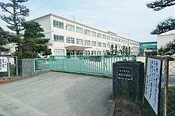 味美小学校まで徒歩3分(約180m)!