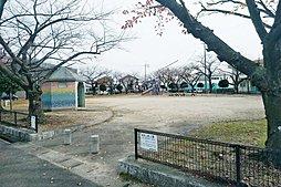 味美三角公園まで徒歩2分(約110m)!