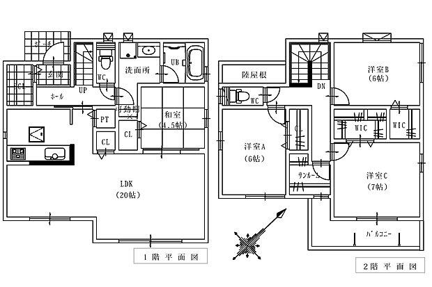 【1号地プラン】 サンルームのある家♪