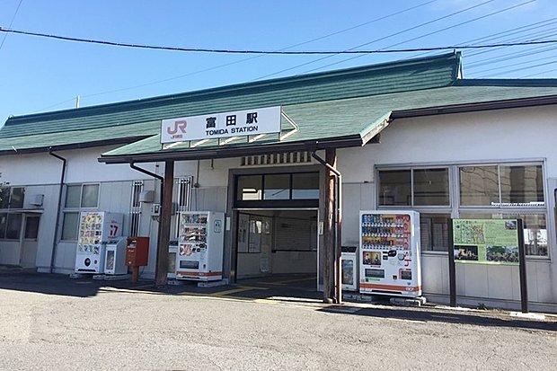 JR関西本線「富田」駅
