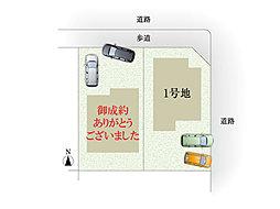 並列駐車2台可能です。