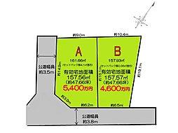 三井ホーム 登戸5丁目 JR西千葉駅徒歩6分 2路線使えて通勤...