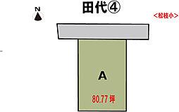 笠松町 田代4のその他