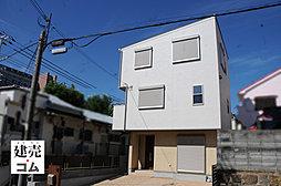 神戸市中央区上筒井通2丁目 新築一戸建て 1区画分譲