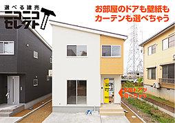 【ニコニコ住宅】美沢D棟 新築住宅【選べる建売ニコニコセレクト】の外観