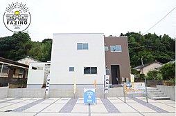 大塚台FAZINOの外観