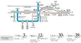 横浜市内はもちろん、都心方面へも快適アクセス