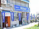 アパマンショップ尾道駅前店 株式会社 タカハシ