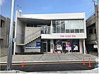 株式会社アイエー住宅販売 沖縄南部支店