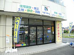 株式会社ベターホーム 滋賀営業所