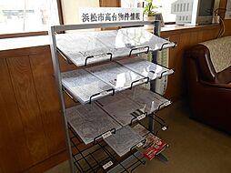 古田不動産株式会社
