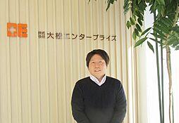 シャーメゾンショップ 株式会社大松エンタープライズ