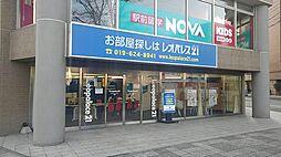 レオパレスセンター盛岡