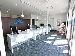 シャーメゾンショップ アールアシスト株式会社 エリッツ八日市店