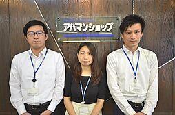シャーメゾンショップ 株式会社トレント 宇治店