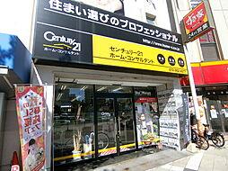 シャーメゾンショップ 株式会社ホーム・コンサルタント