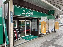 シャーメゾンショップ 株式会社エム・ジェイホーム 彦根駅前店