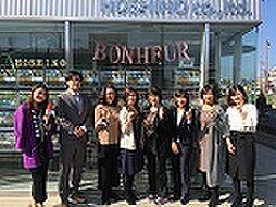 ホシノ株式会社