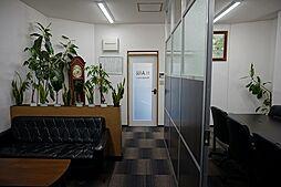 株式会社アトス