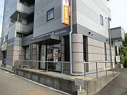 東海通駅 5.0万円