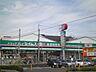 周辺,2LDK,面積49.5m2,賃料7.9万円,JR京浜東北・根岸線 南浦和駅 徒歩7分,,埼玉県さいたま市南区南浦和2丁目