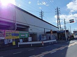 西武拝島線 武蔵砂川駅 徒歩13分
