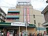 周辺,1K,面積16.45m2,賃料4.0万円,JR中央線 西八王子駅 徒歩4分,,東京都八王子市千人町2丁目
