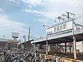 駅新清洲駅まで...