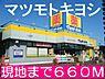 周辺,1K,面積30.44m2,賃料4.4万円,JR常磐線 赤塚駅 徒歩12分,,茨城県水戸市河和田2丁目