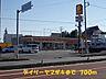 周辺,2LDK,面積54.85m2,賃料6.0万円,東武東上線 森林公園駅 徒歩15分,,埼玉県東松山市大字石橋