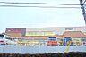 周辺,1LDK,面積40.92m2,賃料4.6万円,JR東北新幹線 小山駅 5km,JR東北本線 小山駅 5km,栃木県小山市大字横倉新田