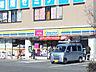 周辺,1K,面積16.38m2,賃料4.9万円,横浜市営地下鉄ブルーライン 中田駅 徒歩8分,横浜市営地下鉄ブルーライン 立場駅 徒歩16分,神奈川県横浜市泉区中田東4丁目