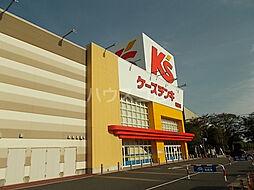 中神駅 10.0万円
