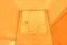 設備,1LDK,面積46.09m2,賃料5.6万円,JR東北本線 小山駅 バス12分 犬塚交差点西下車 徒歩8分,JR東北新幹線 小山駅 バス12分 犬塚交差点西下車 徒歩8分,栃木県小山市犬塚5丁目