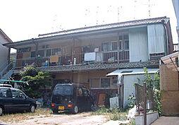 小本駅 2.8万円