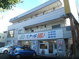 西日野駅 2.7万円