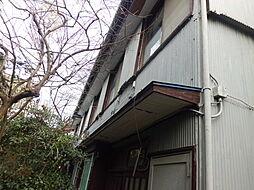 追浜駅 2.2万円