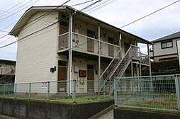 湘南台駅 2.9万円