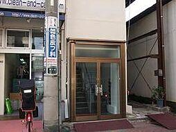 雑色駅 4.0万円