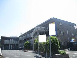 鷺沼駅 8.6万円