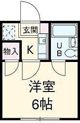沼南駅 3.3万円