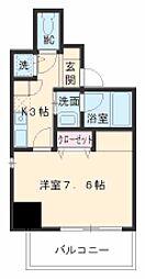 岩塚駅 5.0万円