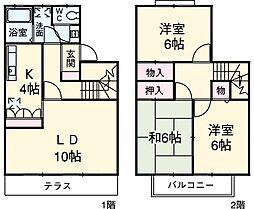 東海道本線 戸塚駅 徒歩20分