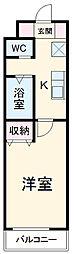 名古屋競馬場前駅 4.2万円