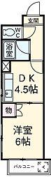 新守山駅 3.5万円
