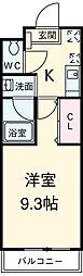 東岡崎駅 4.2万円