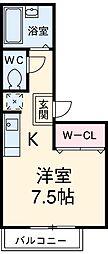 鶴瀬駅 4.6万円